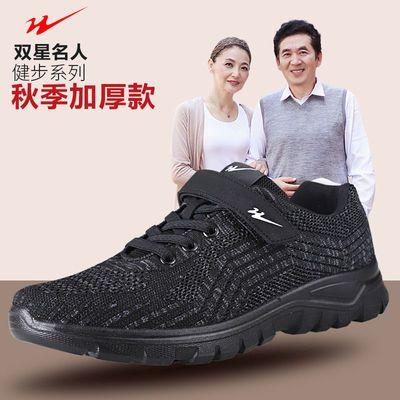 双星休闲鞋2020新款秋季百搭爸爸鞋健步鞋飞织网面轻便老人鞋女鞋