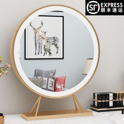 台式桌面梳妆台圆镜子带灯家用卧室化妆镜北欧网红大号金色补光镜