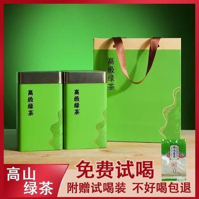 2020新茶福建明前高山云雾特级绿茶浓香型茶叶批发250/500克礼盒