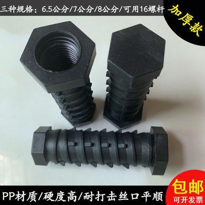 包邮加厚铝模K板螺母塑料一次性K板螺母螺帽建筑工地套筒K板螺丝