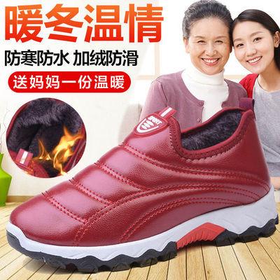 女棉鞋老北京布鞋皮面防水冬季新款加绒加厚保暖防滑一脚蹬女棉鞋