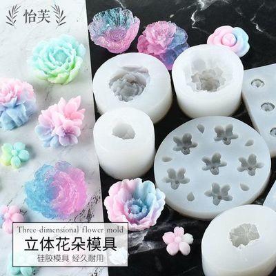 怡芙DIY水晶滴胶花朵模具手工立体山茶花玫瑰花滴胶模具摆件材料
