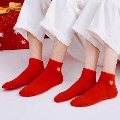 红袜子结婚情侣一对刺绣大红色2双短袜本命年踩小人男女新娘喜袜