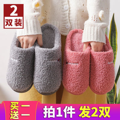 72087/买一送一新款居家居男女士棉拖鞋秋冬季家用室内外寝室保暖毛拖鞋