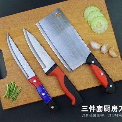 厨房刀具三件套装不锈钢锋利菜刀斩切刀切肉切片刀厨师刀水果刀