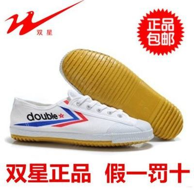 双星田径鞋跳远鞋帆布鞋训练鞋运动鞋牛筋底男女鞋中考体育正品