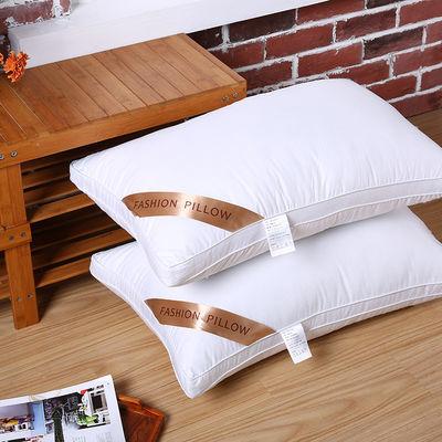 白色枕头芯立体护颈羽丝绒枕头枕芯单人情侣成人颈椎枕一对拍2