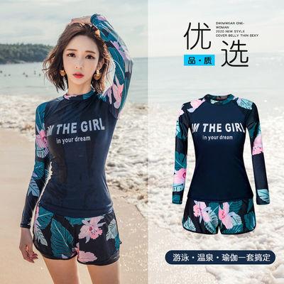 游泳衣女遮肚显瘦保守韩国ins风瑜伽新款长袖分体仙女范温泉泳装