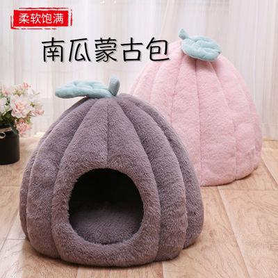 猫窝四季通用房子别墅封闭式可拆洗冬保暖网红床南瓜宠物猫咪用品