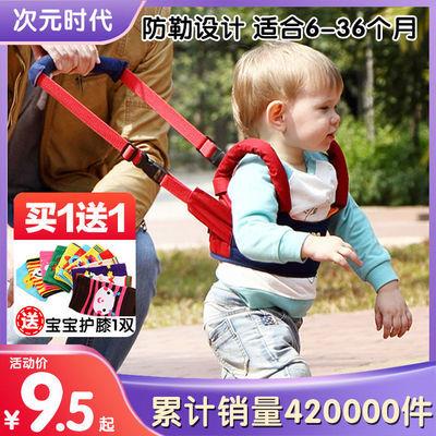 宝宝学步带透气两用护腰型防摔防勒加厚婴儿学走路儿童牵引绳神器