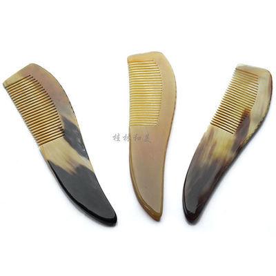 【纯天然正品牛角梳】牦牛角梳子按摩梳尖尾梳子多尺寸美发直发女