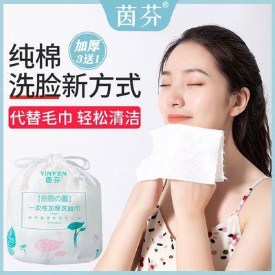 纯棉洗脸巾一次性棉柔巾洁面巾纸抽取式筒干湿两用婴儿洗面巾卸妆