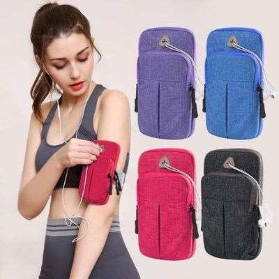 手袋跑步放手带手腕上健身手机臂包运动时装手机机的臂套可装