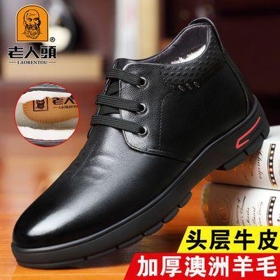 老人头男鞋真皮羊毛冬季加绒保暖加厚棉鞋男士高帮鞋中老年爸爸鞋