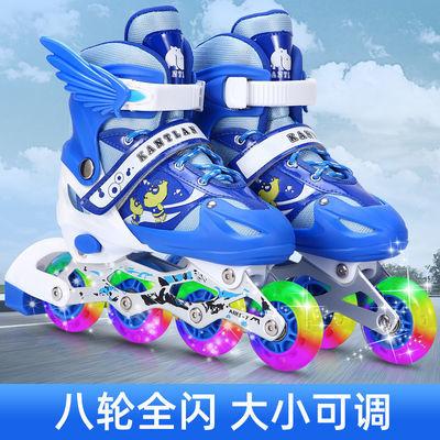 儿童溜冰鞋全套装男童女童滑冰鞋轮滑鞋旱冰鞋初学者闪光大小可调
