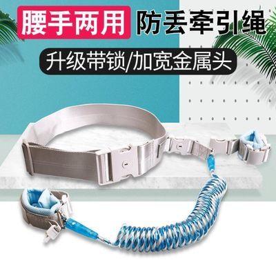 小孩子牵拉绳防跑丢小孩的绳子儿童安全腰带绳索亲子绳子防走失带