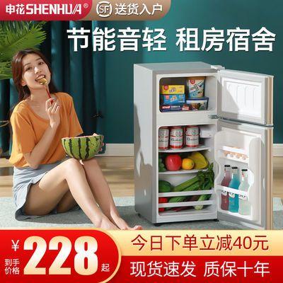 申花冰箱小型家用租房宿舍迷你节能冷冻小冰箱超小省电冰箱二人用