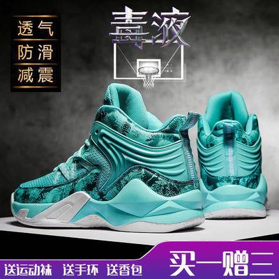 秋季新款篮球鞋男高帮战靴网布透气防滑耐磨学生青少年实战运动鞋