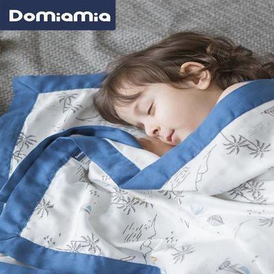 Domiamia肌感竹纤维纱布盖毯豆豆毯婴儿夏空调被儿童冰丝毯夏凉被