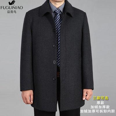 富贵鸟正品羊毛呢大衣中老年爸爸装男士中长风衣秋冬加厚大码外套