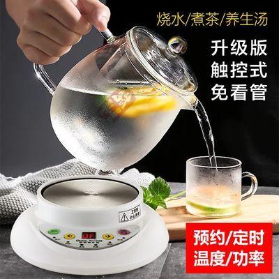 加厚全玻璃养生壶烧水壶隔水炖盅电煮茶壶花茶壶煎药壶煮茶器