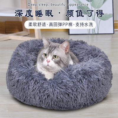 猫窝冬季保暖猫床垫子可拆洗泰迪小中大型犬狗窝四季通用宠物用品