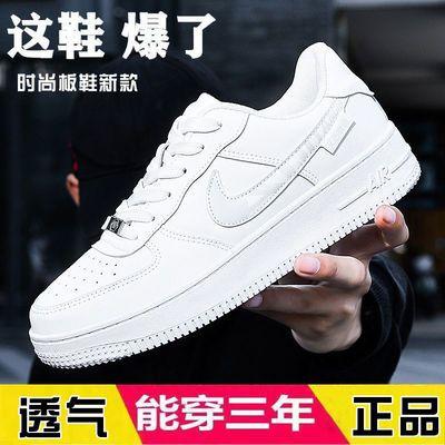 ins老爹鞋 流行男鞋春秋2020新款韩版休闲运动鞋百搭空军一号板鞋