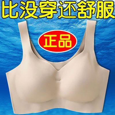 32975/中老年妈妈日本冰丝薄款无钢圈文胸女士无痕运动内衣女背心式胸罩