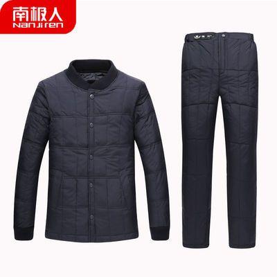 南极人中老年羽绒服内胆男套装加厚老人保暖衣休闲装羽绒两件套