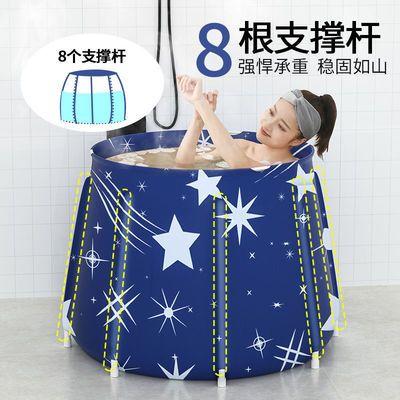 浴桶成人折叠家用儿童折叠泡澡桶沐浴桶洗澡盆加厚婴儿洗澡池大号
