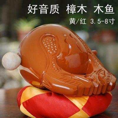 木鱼 佛教用品寺庙家用礼佛木雕摆件老料香樟木法器木鱼 实木木鱼
