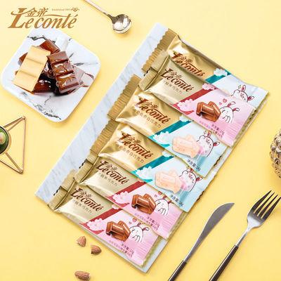 金帝巧克力224g礼盒装曲奇丝滑牛奶糖果送女友礼物零食盒装批发