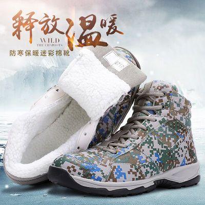 高帮新式鞋迷彩作训鞋冬季加绒保暖防滑耐磨胶鞋跑步鞋训练雪地靴