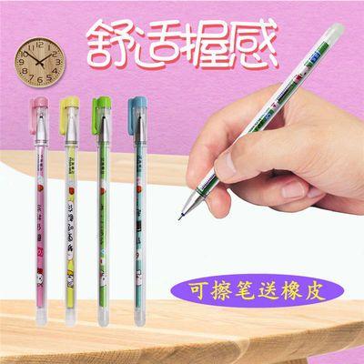 铂鼎文化可擦笔摩易擦可擦笔芯晶蓝色魔力擦中性笔芯热可擦笔替芯