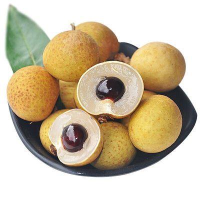 【顺丰包邮】泰国新鲜龙眼批发1-3斤桂圆新鲜现摘当季孕妇水果