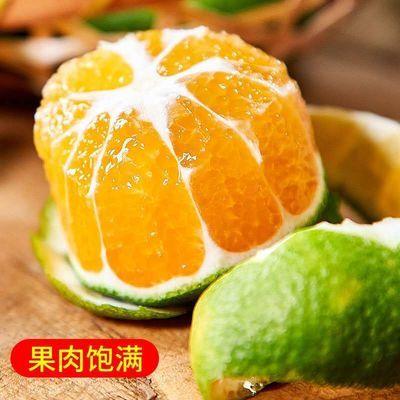 【现摘现发】宜昌蜜桔新鲜桔子青皮桔子酸甜薄皮孕妇水果3斤装