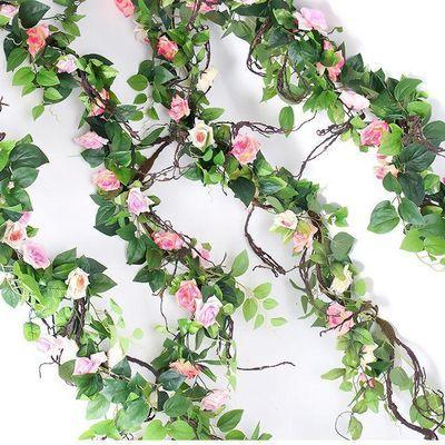 仿真花植物花藤假花家居装饰空调管道玫瑰婚庆道具人造花绿植藤条