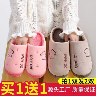 买一送一棉拖鞋包跟防滑秋冬季室内情侣月子鞋加绒保暖家居鞋
