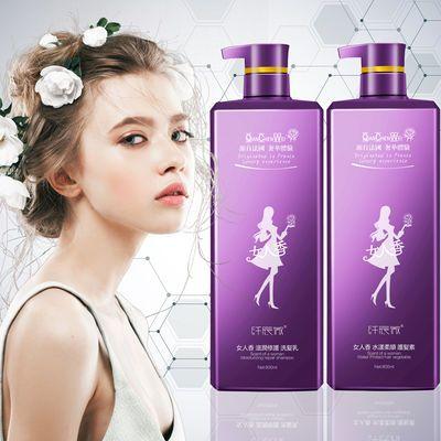 女人香香水洗发水护发素沐浴露套装持久留香女控油去屑止痒洗头膏