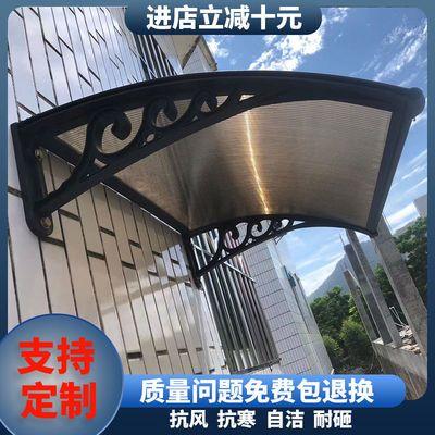 55848/铝合金雨棚户外防雨阳台窗户家用无声门口雨搭透明屋檐小院遮阳棚