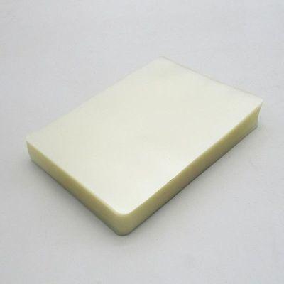 塑封膜5寸3R过塑膜8C10丝护卡膜照片相片过胶膜证件婚纱保护膜纸