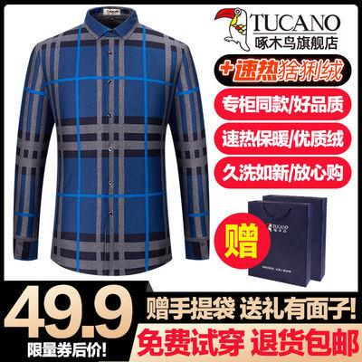 啄木鸟加绒加厚保暖衬衫男长袖衬衣中年男士秋装上衣服外套男秋季