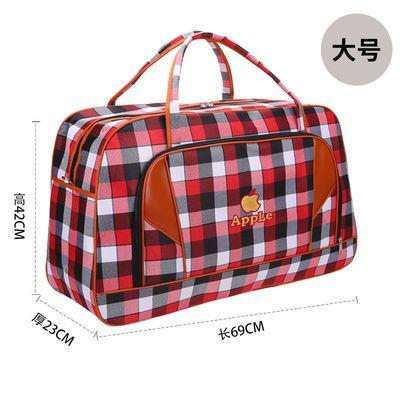 超大容量旅行包特大号行李袋女手提轻便简约男士民工包结实行李包