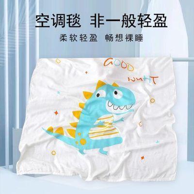 婴儿竹纤维包巾比 抱被纯棉产房包单全棉襁褓裹巾布春夏秋冬盖毯