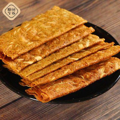 糖闵谷肉夹脆片闽南猪肉脯香薄脆肉纸片吃的零食小吃网红休闲零食