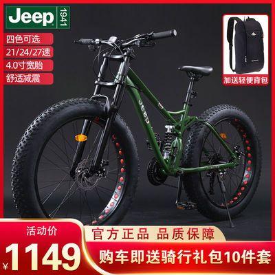 吉普(JEEP)雪地山地自行车沙滩丛林越野单车4.0雪地胎