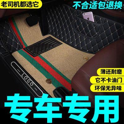 全包围汽车脚垫专车专用千款车型雪尼丝圈双层耐用耐磨防水车脚垫