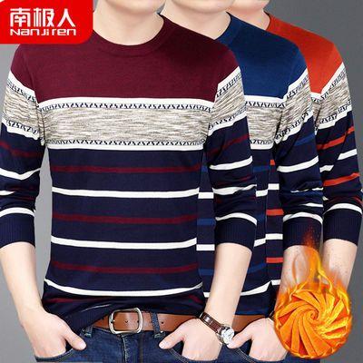 【加绒款/薄款可选】 南极人男装针织衫毛衫大码秋冬长袖卫衣加绒