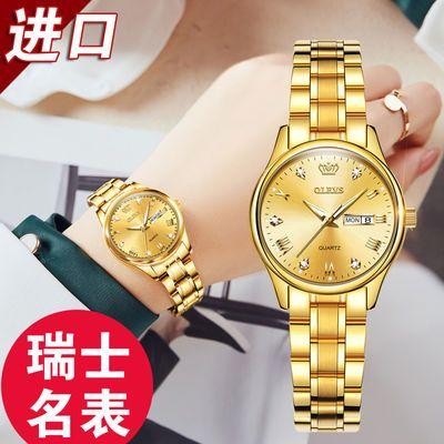瑞士正品名牌手表女士全自动防水夜光双日历简约气质时尚高档腕表