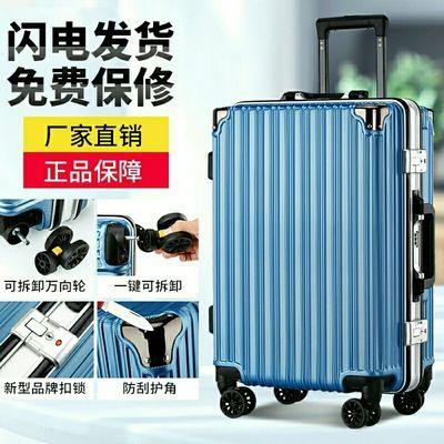 行李箱男女学生韩版大容量万向轮旅行箱铝框密码箱潮流拉杆箱皮箱